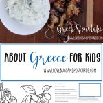 About Greece for kids (homeschooling)
