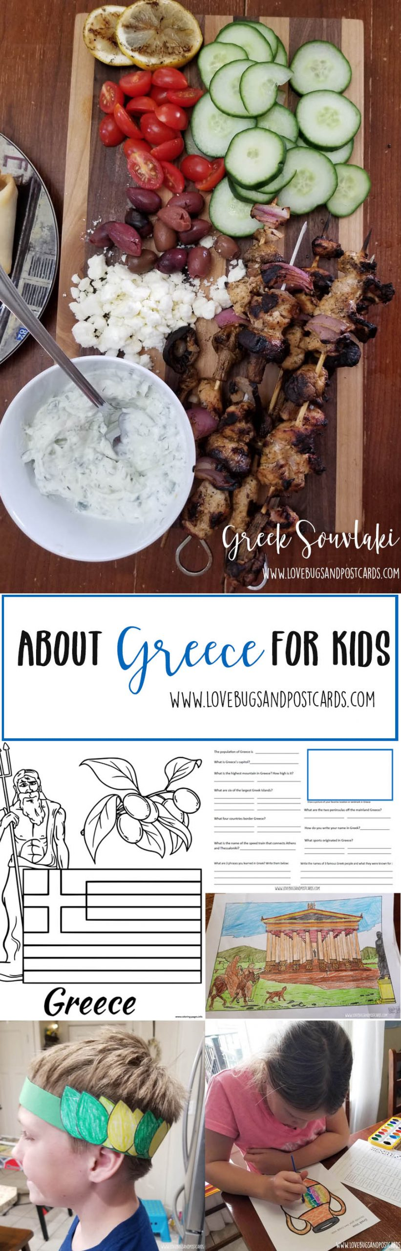 About Greece for Kids (great for homeschooling)